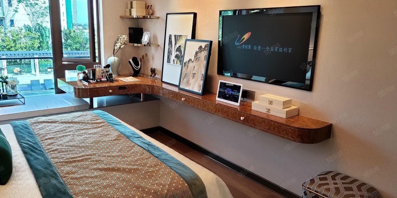 海棠灣碧桂園跳樓價直降30萬特價房十套精裝帶家電入戶!