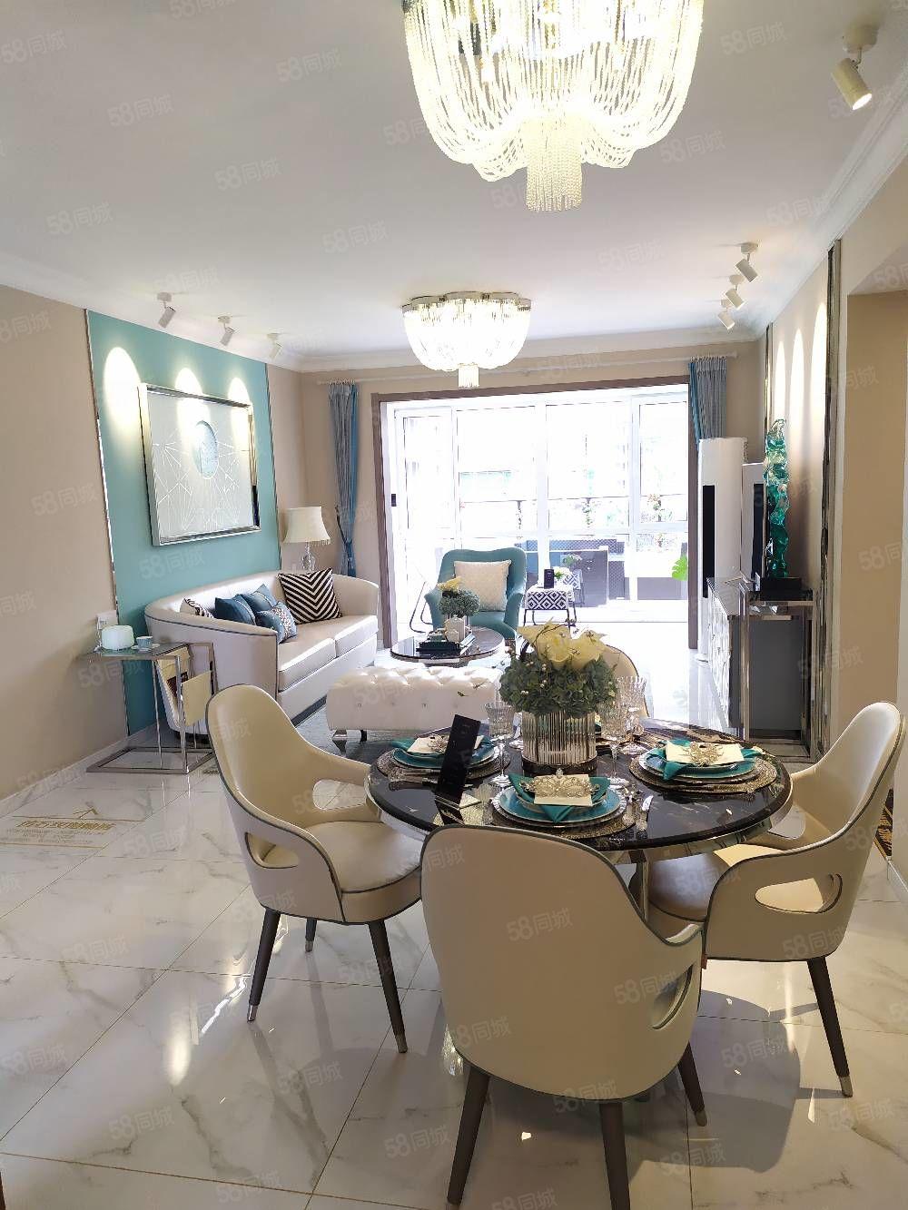 天漢長街,碧桂園閱江府,低密純板,新中式風格,購房直減5萬