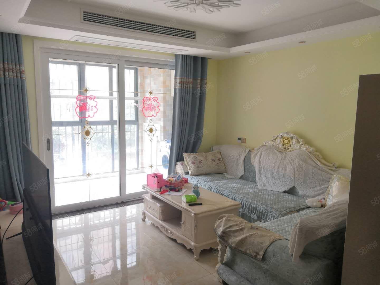 京河湾精装3室中央空调电梯洋房带露台毗邻中央华府,恒大