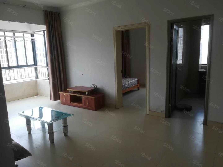 茗源香居8楼两居室,证满两年,支持贷款
