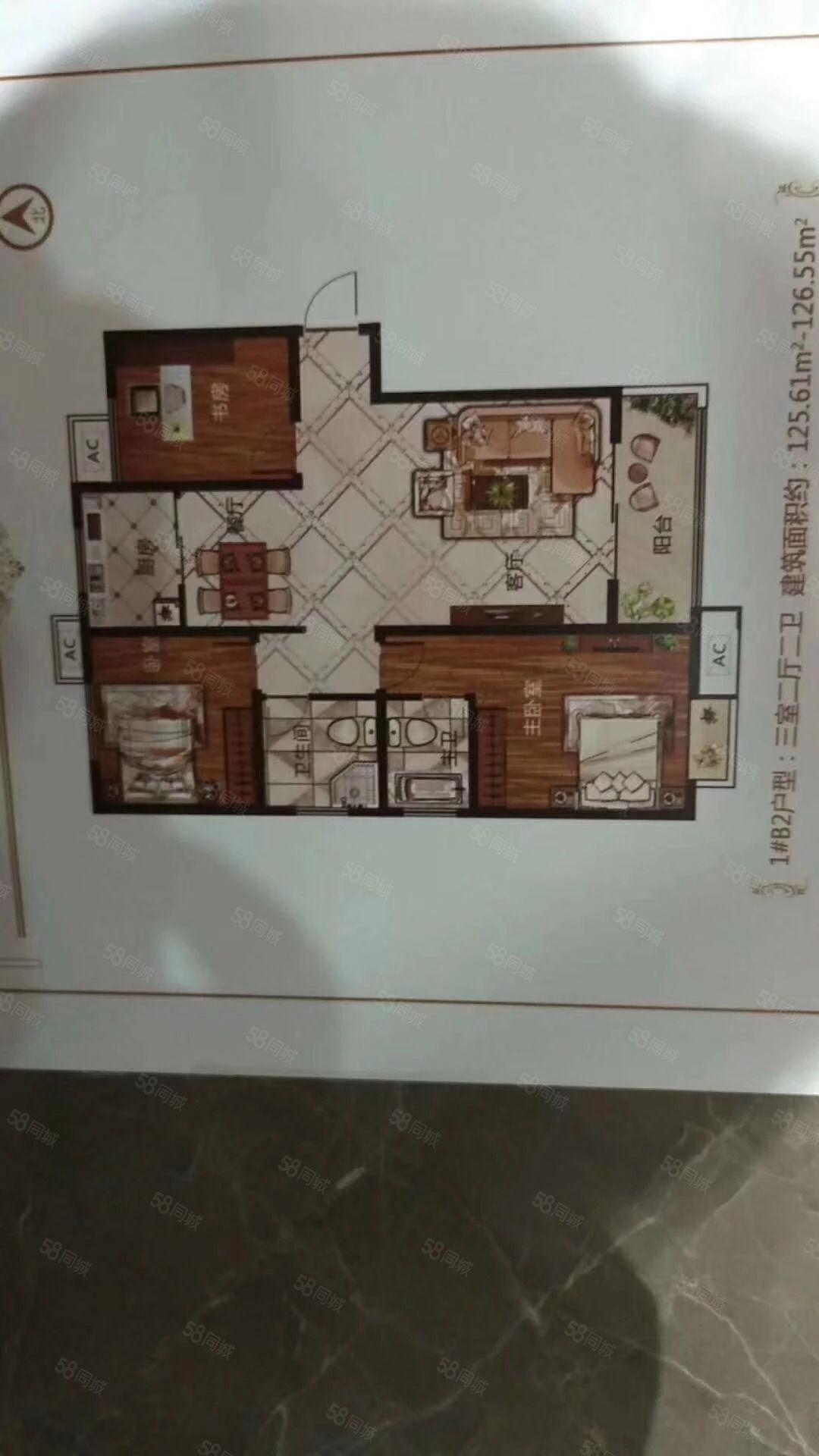 出售中央新城现房3800每平米