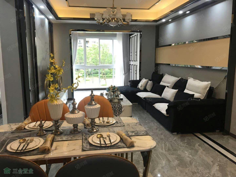 南湖紫荊城邦旁晶澤華府豪裝3房2衛高品質特價出售
