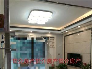 世介房产电梯三房精装,视野开阔可按揭贷款公积金贷款