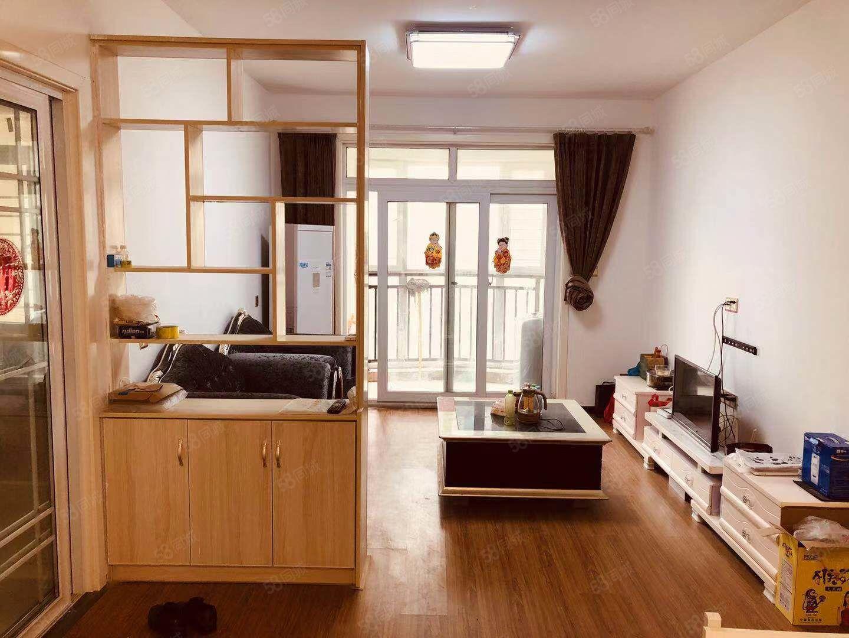 建业森林半岛精装三室家具家电齐全拎包入住