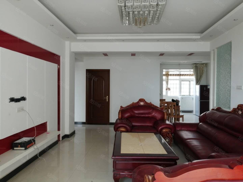 直降8万首付25万三室两厅高档豪华装修品牌带暖气采光甚佳