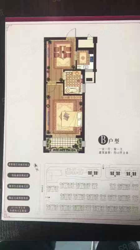 杭州灣新區大灣區稀缺小戶型住宅一室一廳一廚價40萬