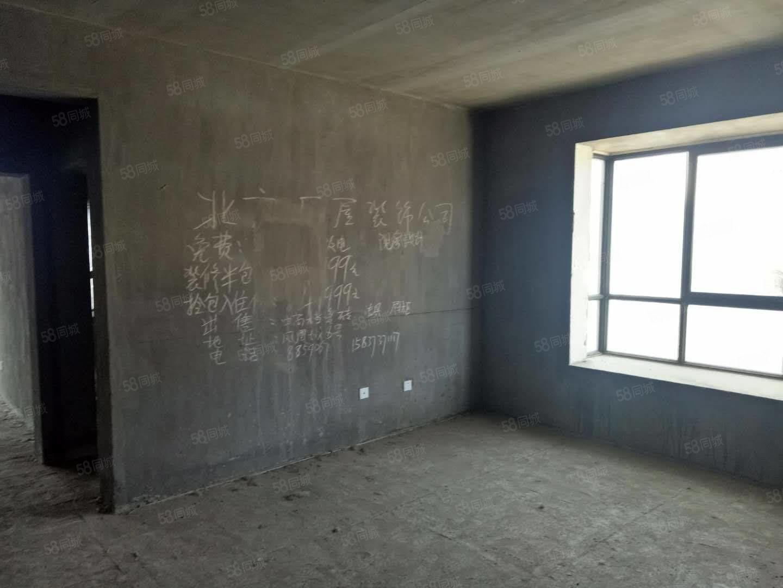 急售長城金色港灣電梯6樓,3室2廳2衛,絕好的地理位置。