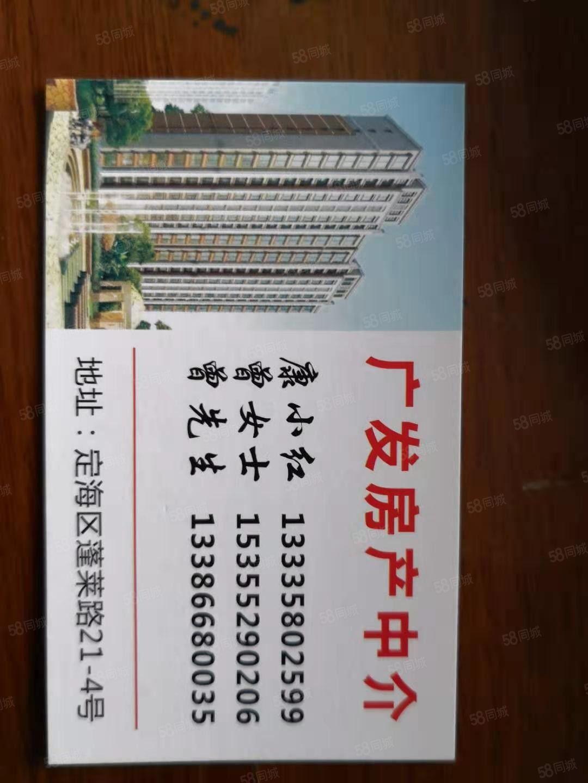 桔园南区5楼2室1厅有车棚空调3只全有全装2000元