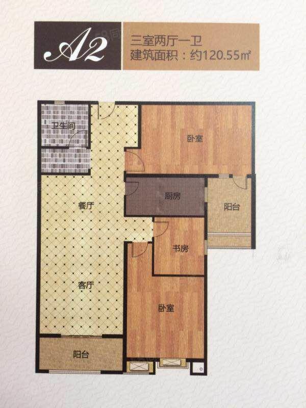 金河湾A区客厅朝阳稀有三室可贷款好房子仅有不多速度买