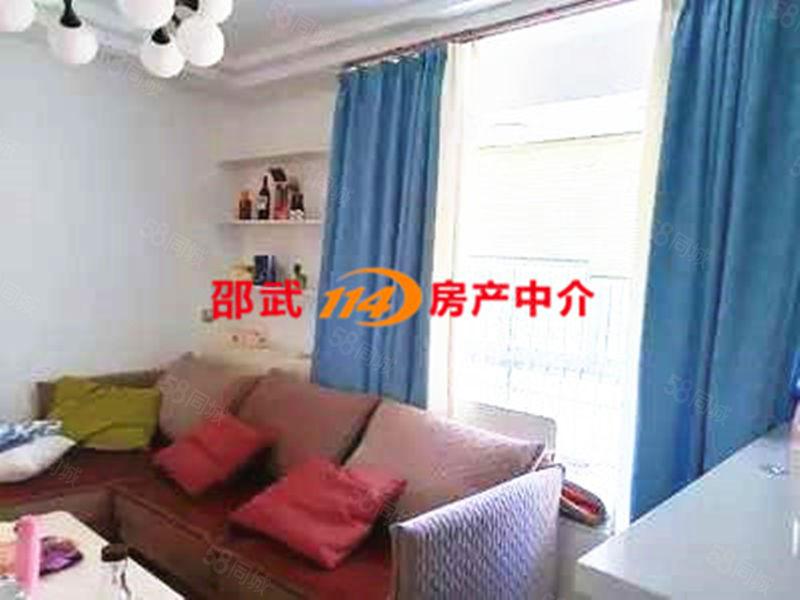 No.2017城南蔚蓝方舟54平米中间层3房精装修售价36万