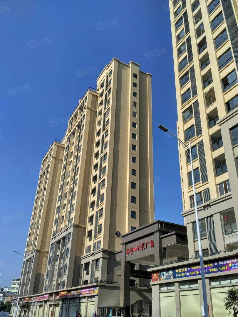 帝豪时代广场复式楼,用二层,南北通透,电梯高层