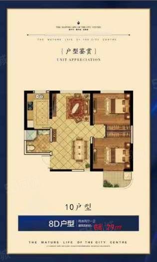 金都华府两居室,走新房手续,可走团购价,二十二中康庄附近