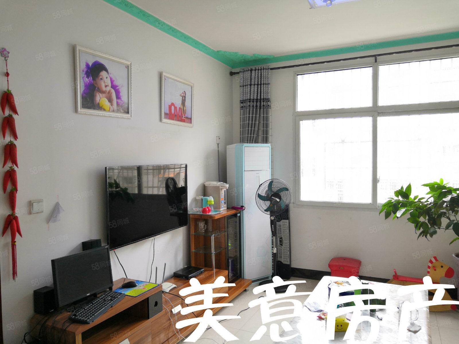 美吉特對面精裝二室小高層現澆四樓帶全套品牌家具家電