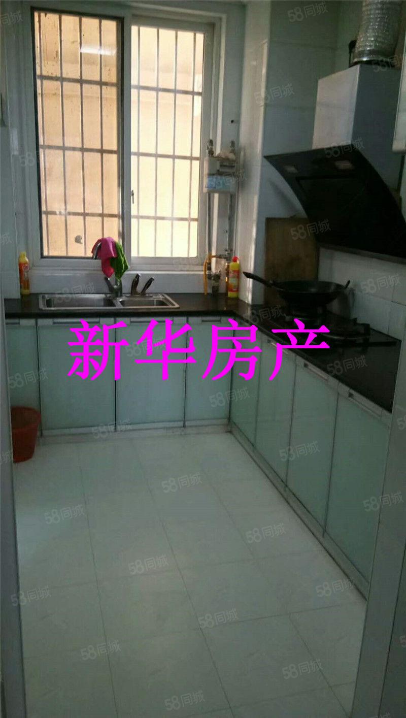 秀江外滩3房精装电梯房3天必秒欢迎来电