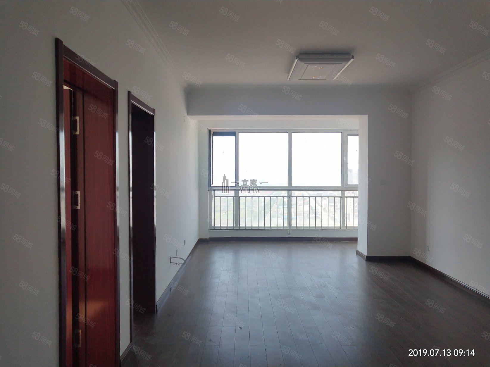 國際青年城2室2廳94.6平米現房采光好精裝修
