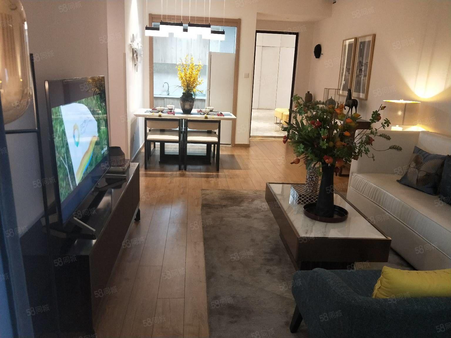 崇州新盘住宅精装修7600买套三2800湿地公园旁边看房接送