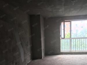 花溪地小高层电梯房142平毛坯带下房仅售50.3万