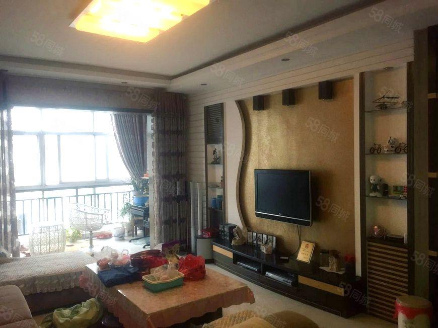 超值商品房,中房家園,錯層結構,南北對流,雙陽臺,精裝修