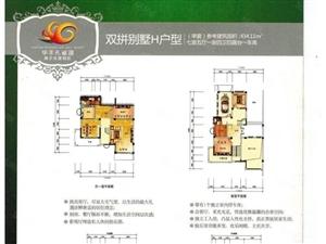 云南芒市孔雀湖养生谷3室2厅2卫是养生度假户型通透价5千