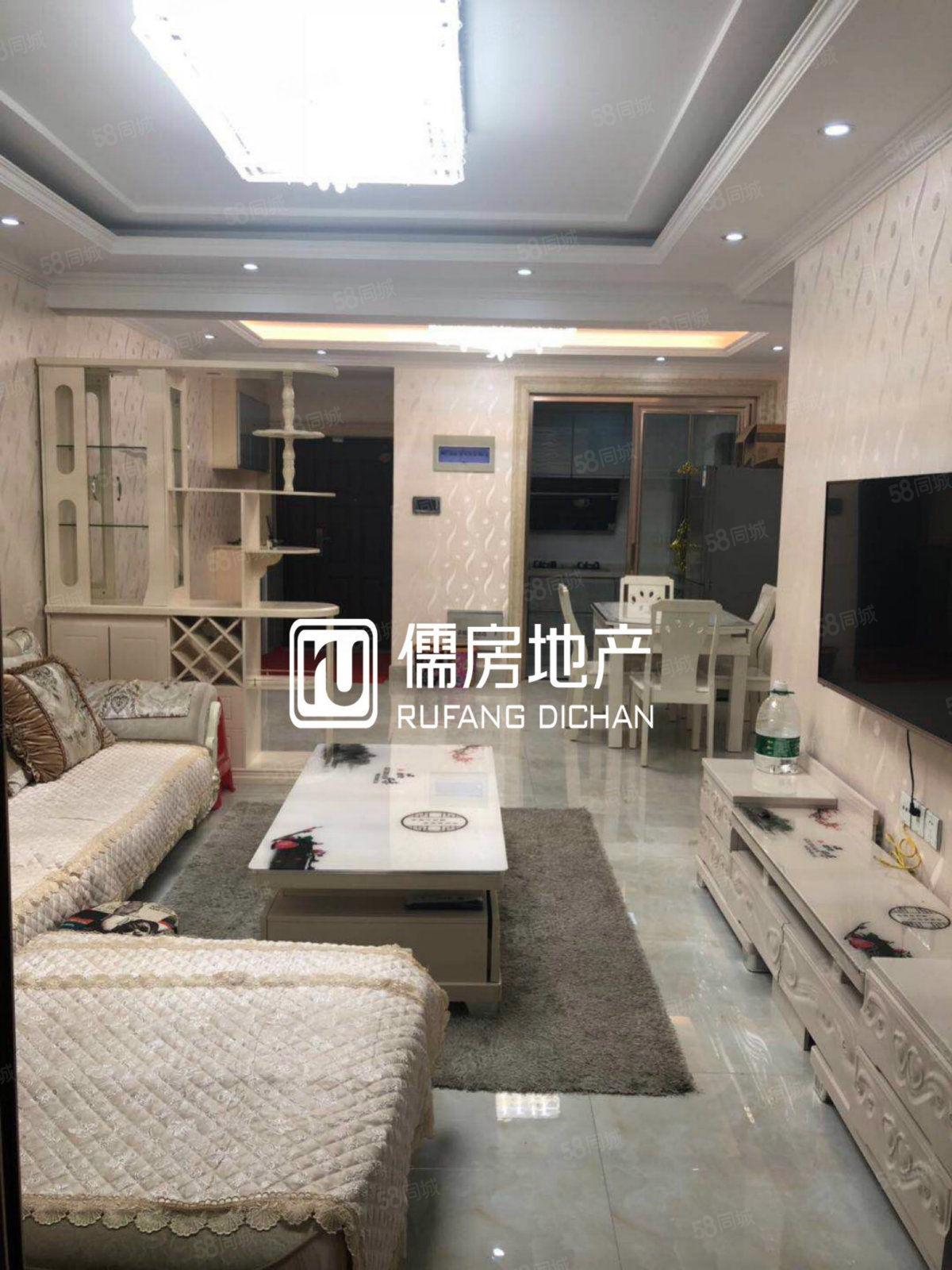 长江花城五期精装修3室1厅1卫家具家电齐全拎包入住交通便利