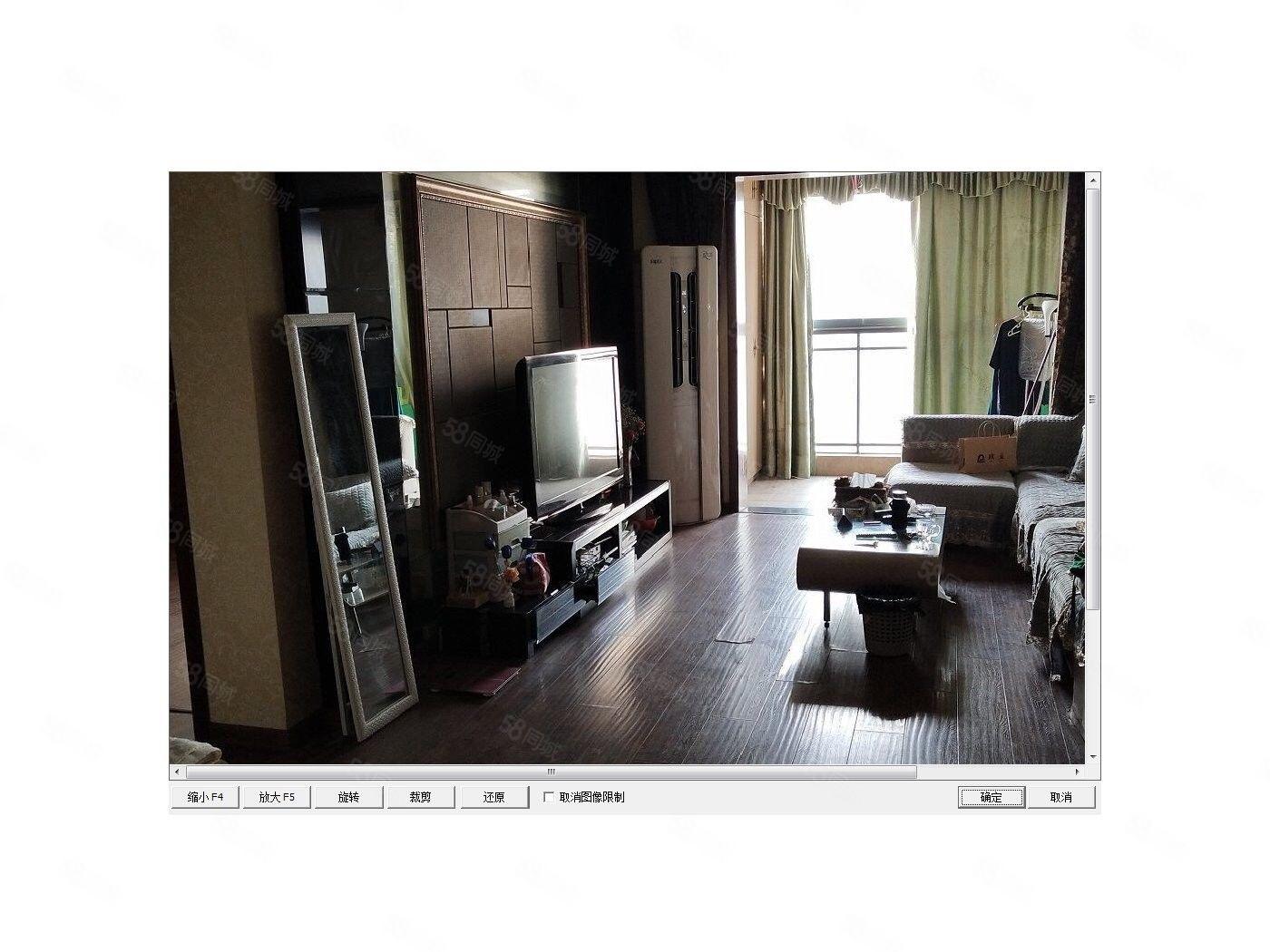1號線輕軌出口旁金悅城正規兩室兩廳兩衛出租拎包入住朝向安靜