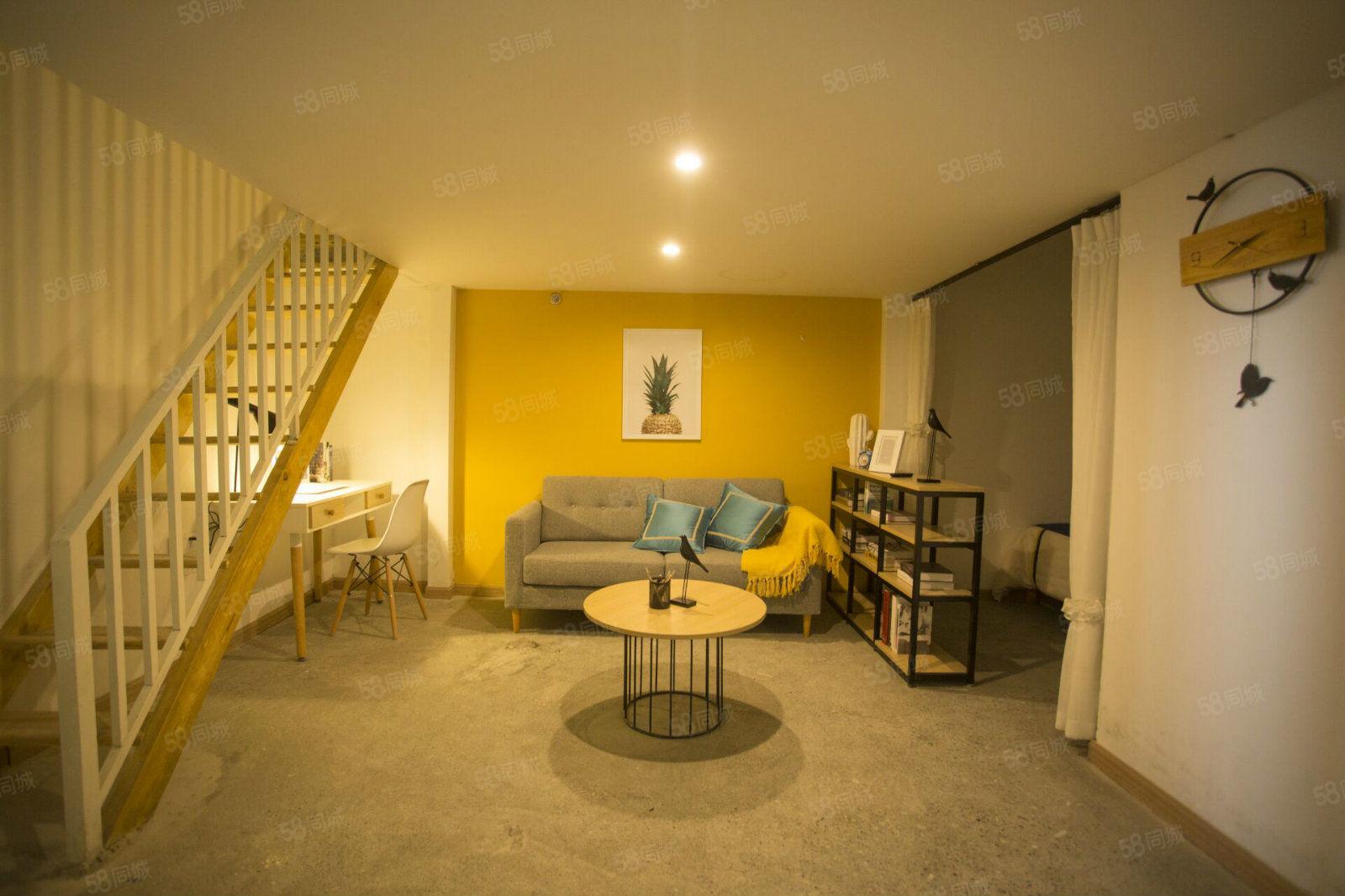 北门君豪雅舍非凡生活家精装全力打造居家式公寓