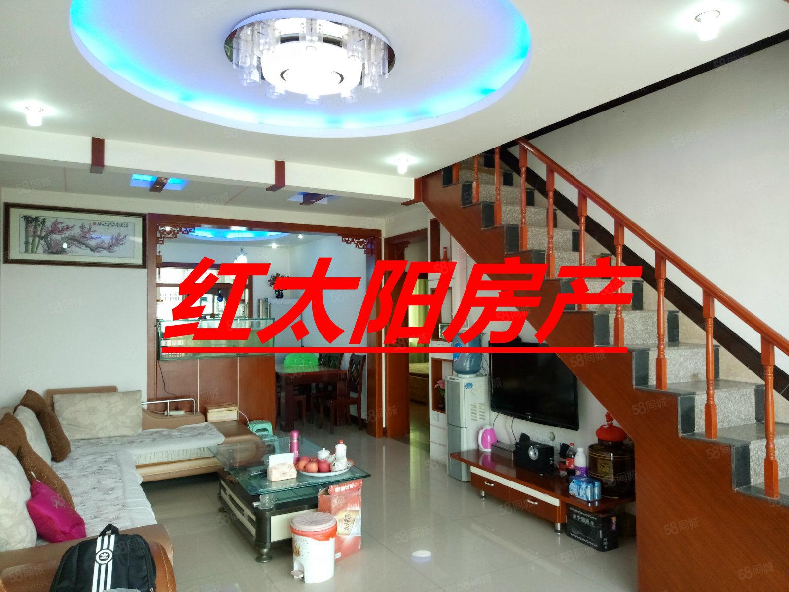 金碧陽光六躍七躍八樓四室180平樓頂花園精裝家俱家電69.8