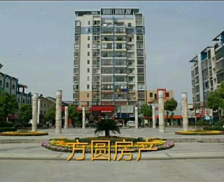 老城区广场、四室两厅两卫、160、138万、4/11楼。