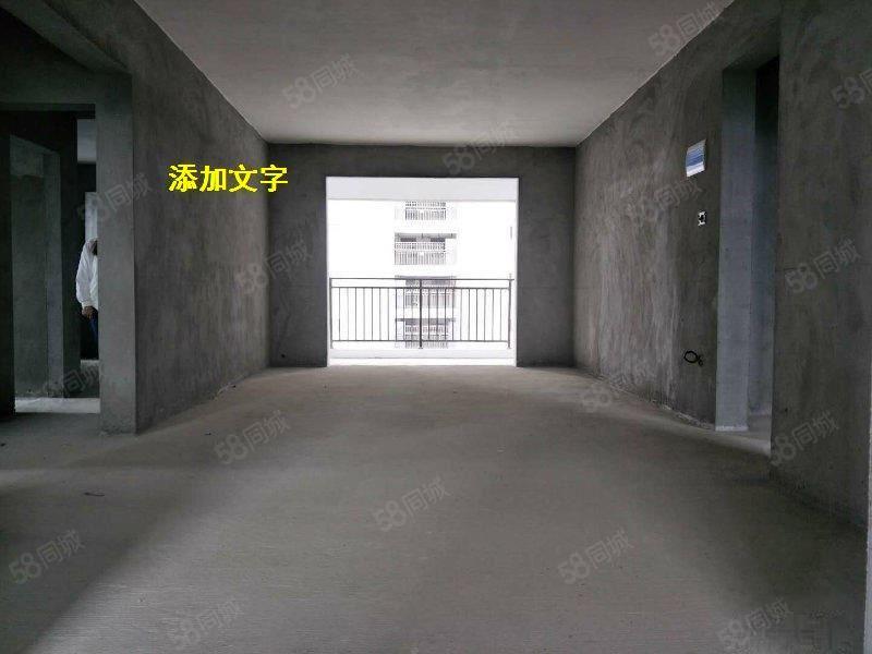新出好房!潜山皖国新城三室两厅南北通透双阳台证齐可按揭