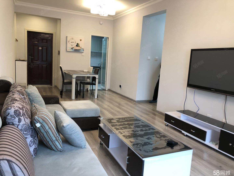 中心广场附近两室一厅精装拎包入住家具家电齐全租期灵活
