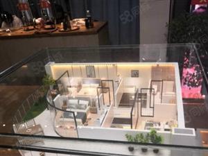 位于海东新城黄巾地段、两分到洱海130平复式公寓总价低70万