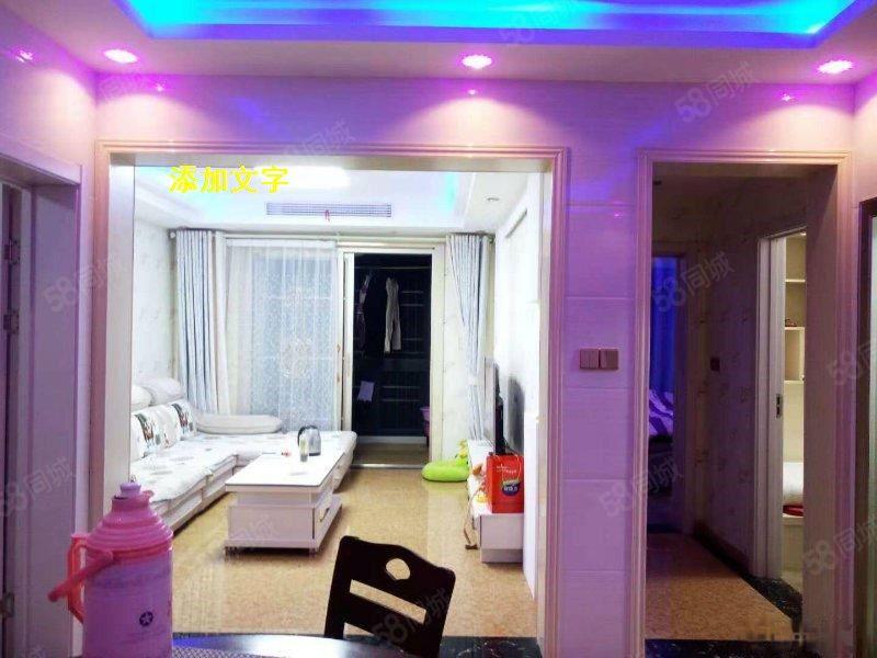 婚房!即买即住蓝鼎中央城两室两厅+榻榻米小房间刚需福音