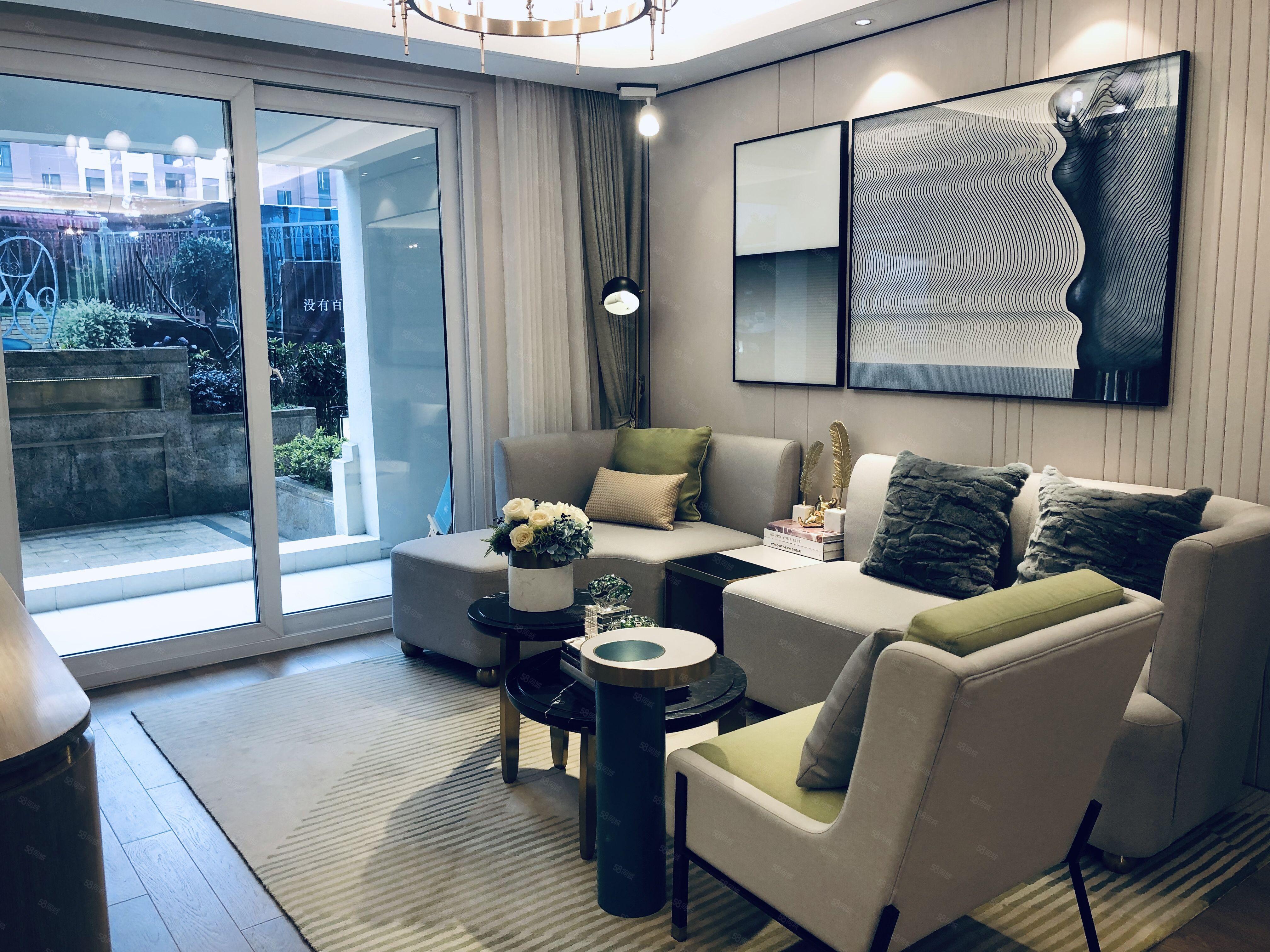 一樓送50平院子 高端品質住宅 南京北站旁 金地都會意境