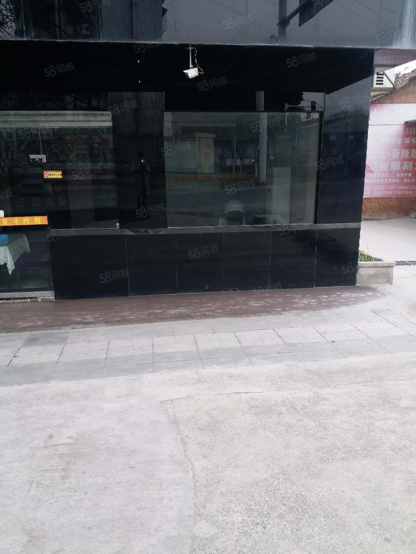 市中心,安昌路商铺两层整体出售,现营业出租中,接手即可营业