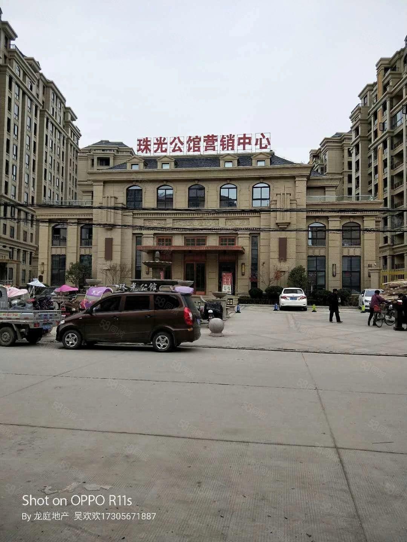 珠光公馆洋房出售,六楼东边户,户型方正采光好,首付仅25万!