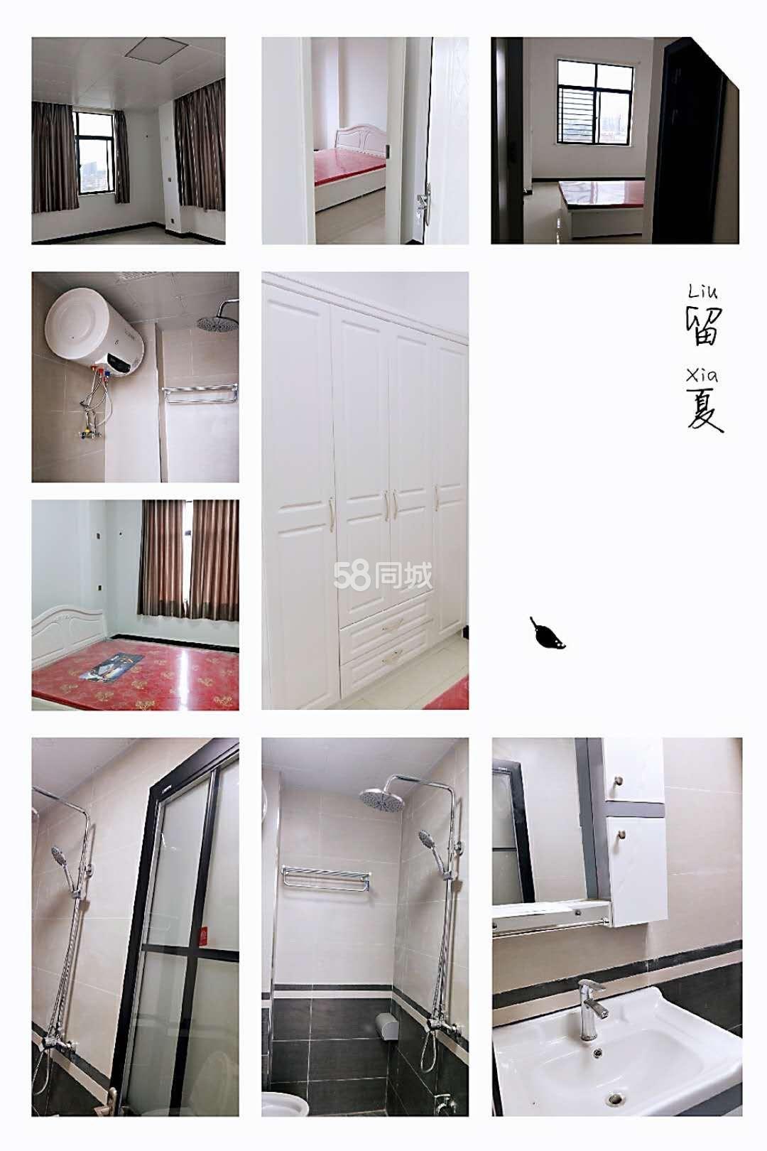 興平東大街1室0廳1衛