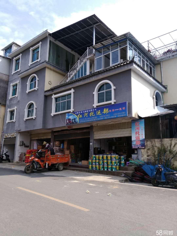 元阳县新街镇好地段房屋澳门皇冠赌博官网,需要请与我联系