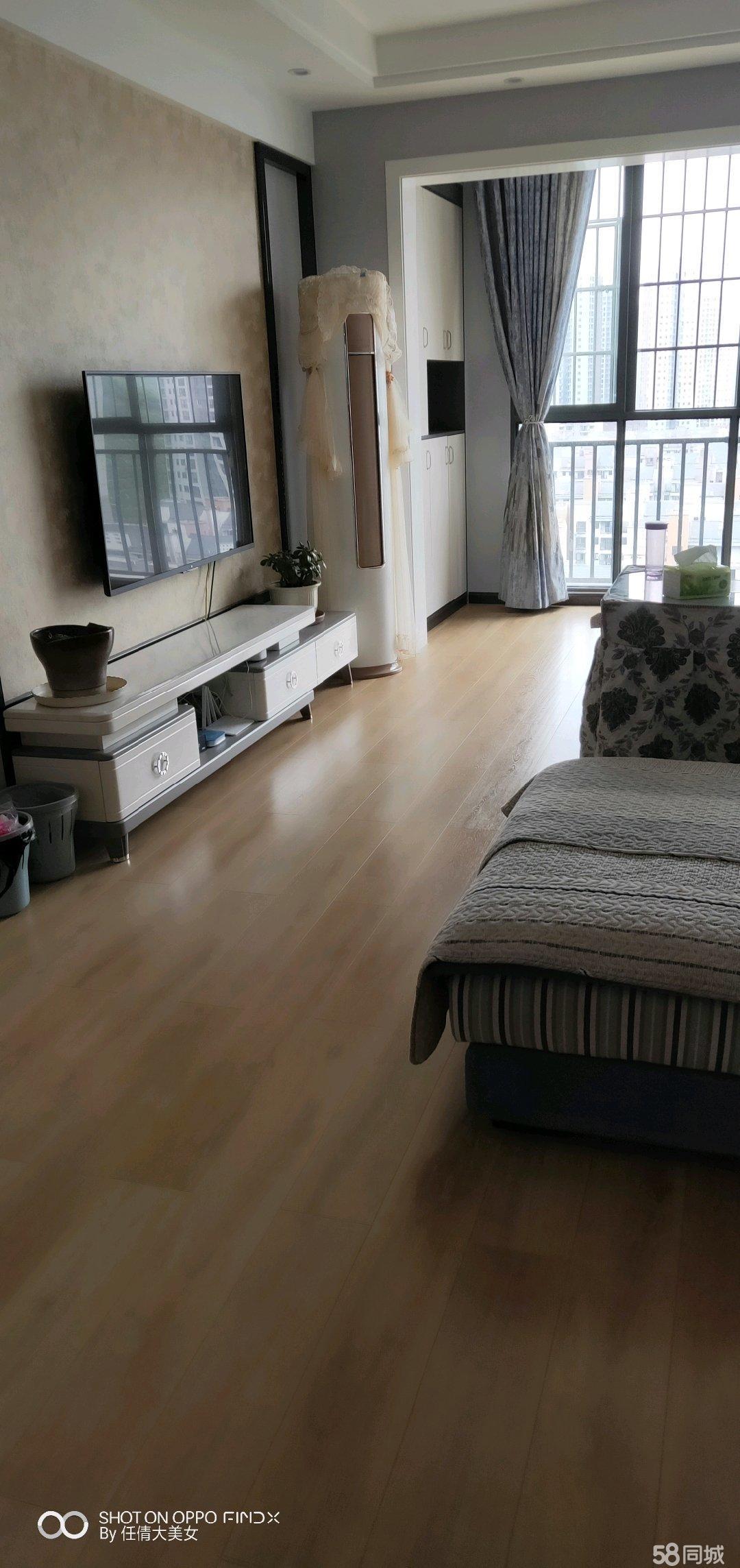开磷城A区房屋出售,二室两厅