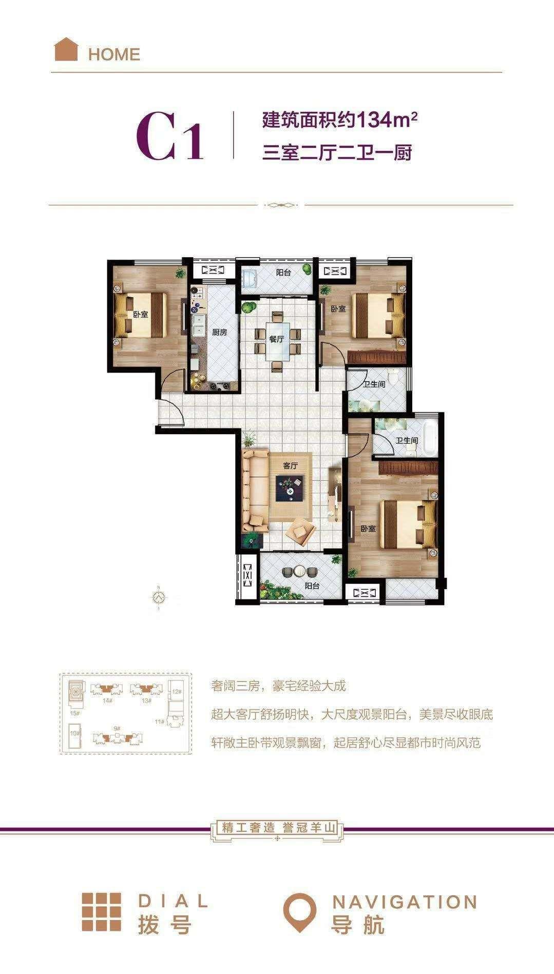 房東個人發布房、房源有限、預購從速