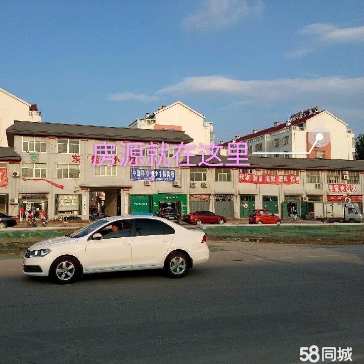 李海务东苑小区房屋出售
