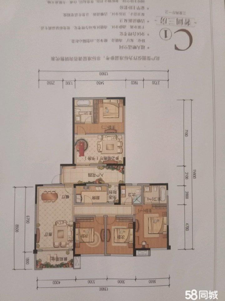 高新区置信仁湖花园八期新房