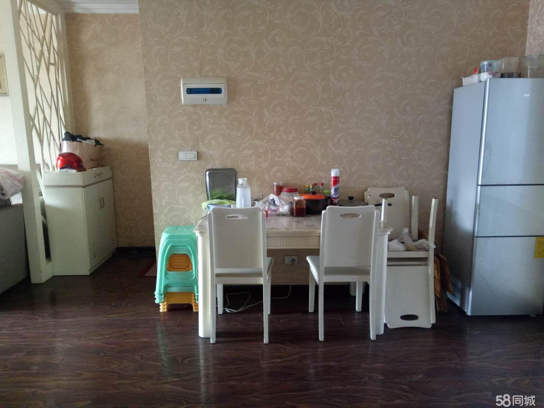 出售罗甸都市丽景2室2厅1卫,精装房,另拎包入住