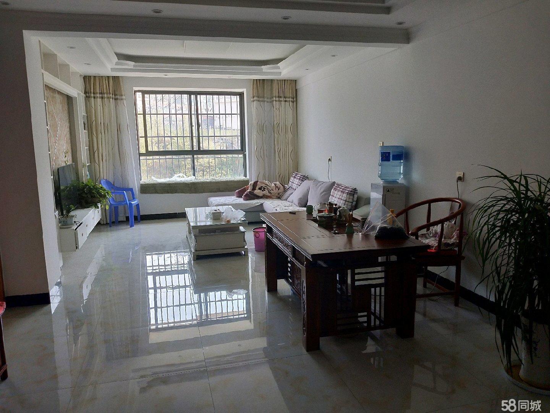 精装房出售55万,四室二厅二卫,133平方
