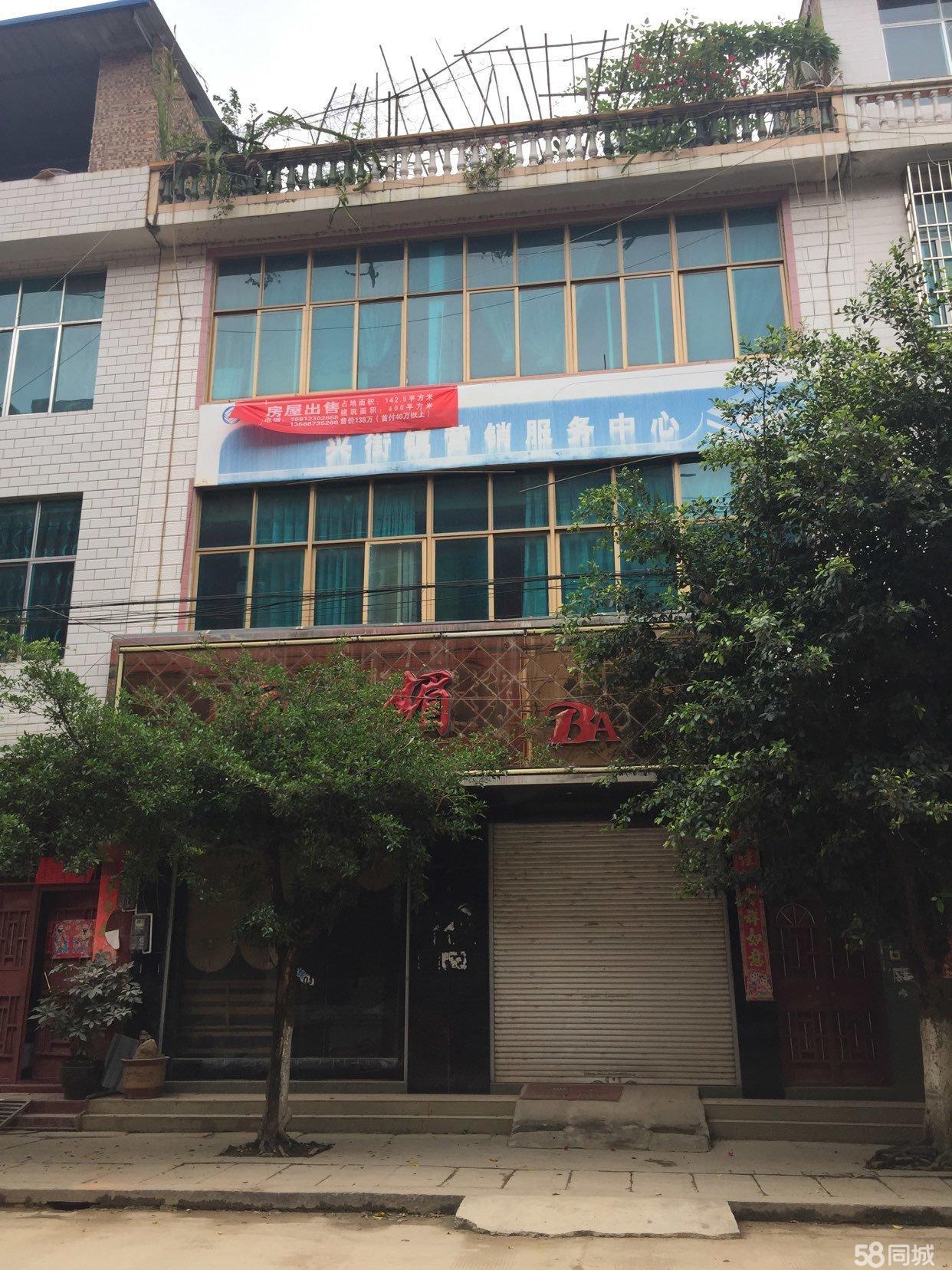 澳门拉斯维加斯网上官网兴街自建房出售