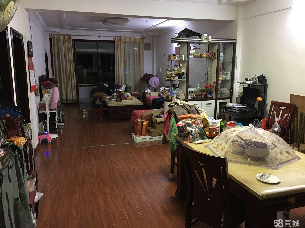 蕉岭县城城南嘉富楼四房二厅商品房