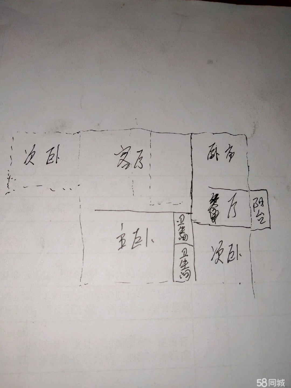 遂昌北街27弄3室2厅2卫75万