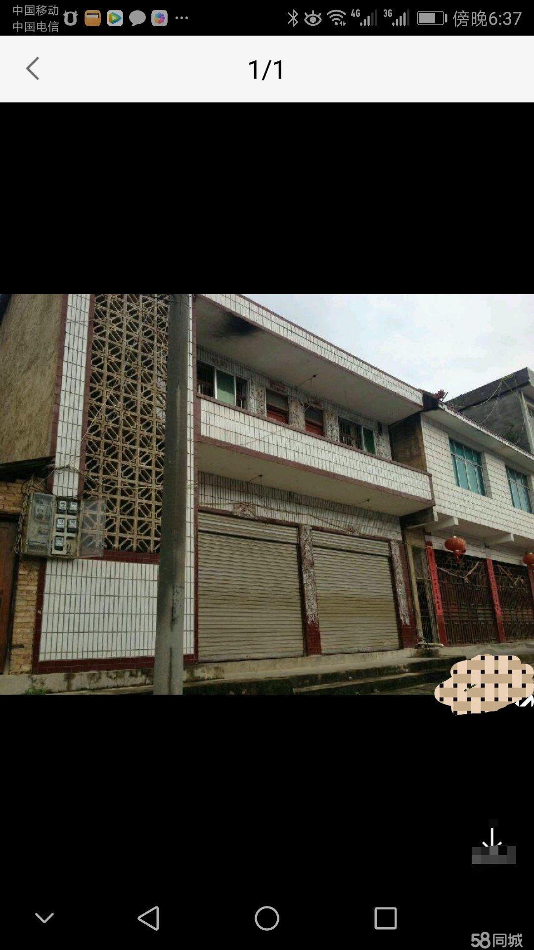 平塘摆茹镇中学后面自建房整栋出售出租