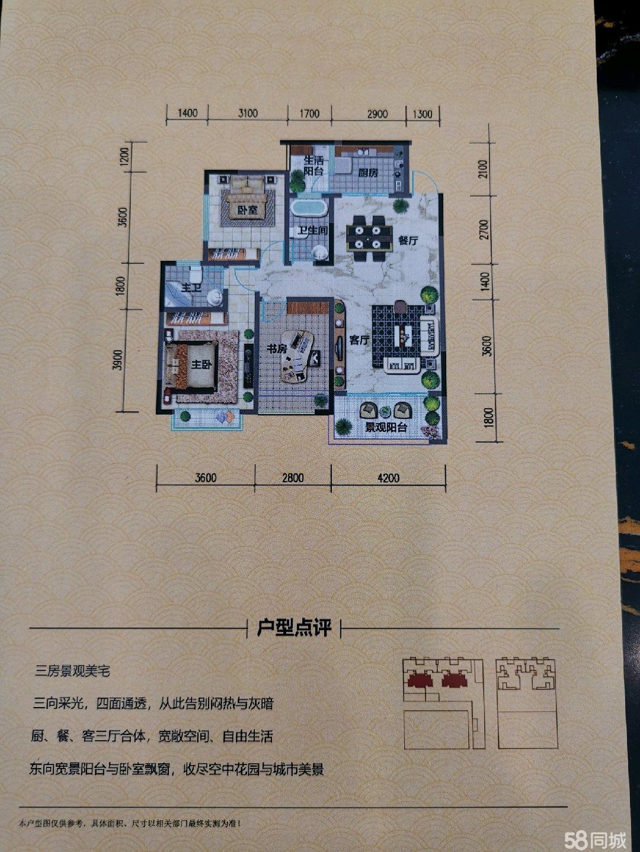 梵?#36824;?#39302;3房现房出售七楼带电梯