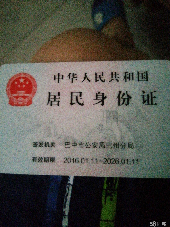 清江小学大门正对面两套清水房出售