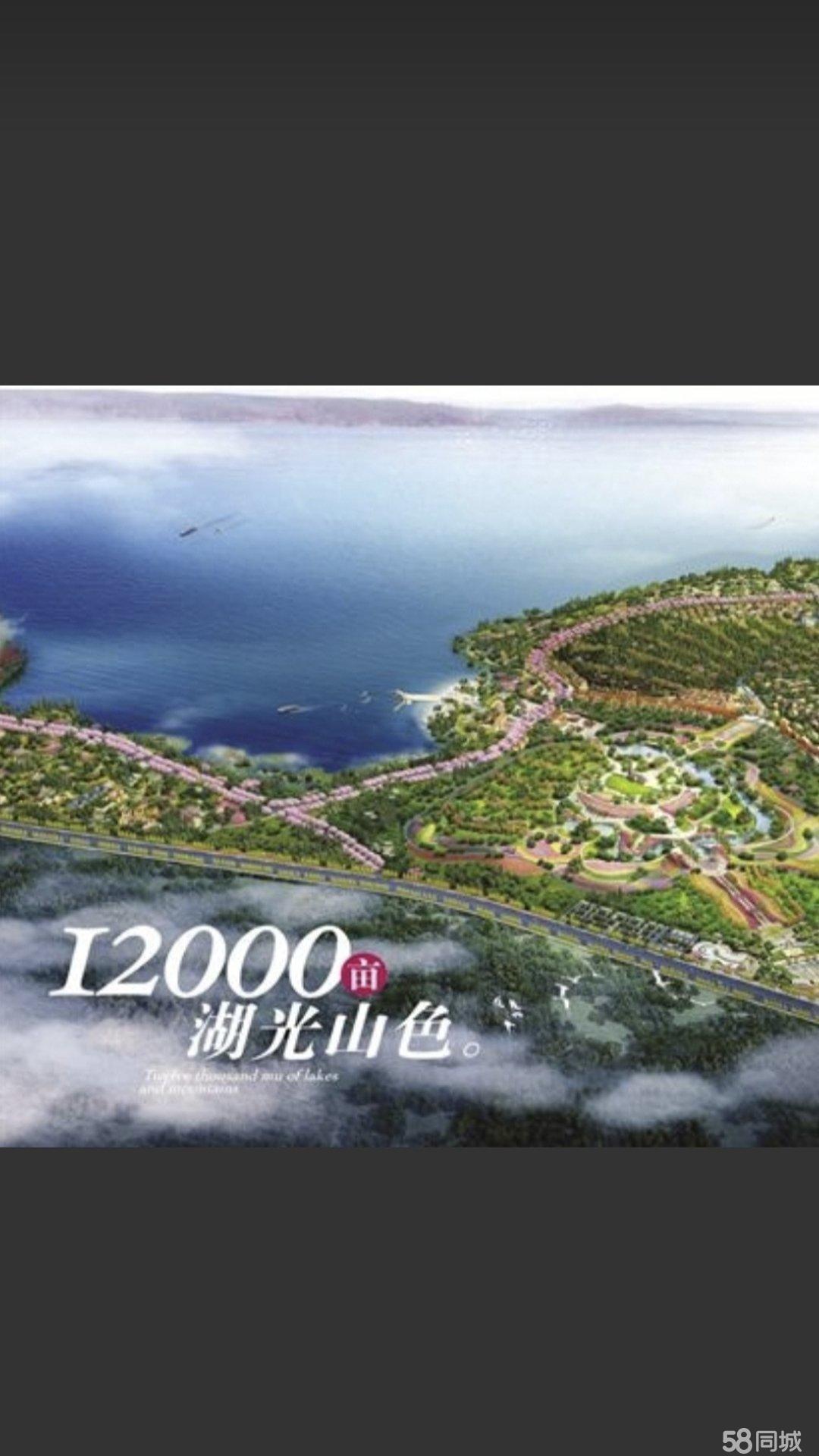 东方玫瑰谷旅游度假小镇,精装修小户型客栈,低首付12万售